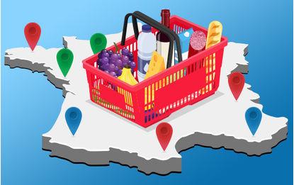 Comparateur - Trouvez le supermarché le moins cher près de chez vous