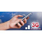 Qualité de la 3GEncore plus de « freeture » sur les réseaux