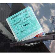 Assurance autoPas d'augmentations à l'horizon
