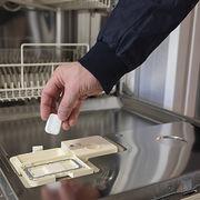 Détergents pour lave-vaisselleL'environnement et le fait maison au menu de notre dernier test
