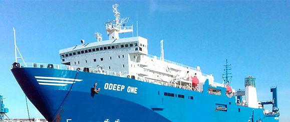 navire odeep one