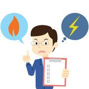 Gaz et électricitéLes consommateurs de plus en plus démarchés