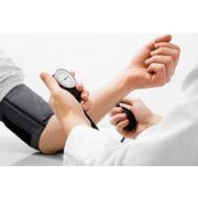 HypertensionMolécule dangereuse mais remboursée