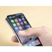 iPhone 6 et iPhone 6 Plus (vidéo)Résistent-ils à la pression ?