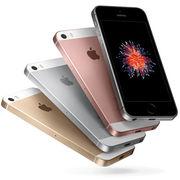 iPhone SE (vidéo)Premières impressions