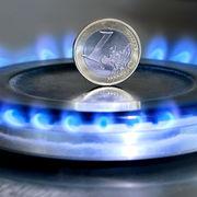 Prix du gazProfitez de la baisse