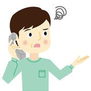 Renseignements téléphoniquesLes mauvais coûts des 118