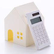 Taxe d'habitation - Combien payerez-vous en 2021 ?
