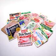 Nitrites et nitrates dans les jambons cuits