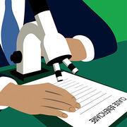 Assurance vieGardez un œil sur la clause bénéficiaire
