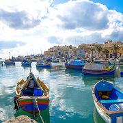 Tourisme et grande distributionReportage : Demi-pension à Malte avec Lidl