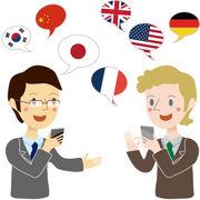 Apprentissage des langues - La loterie des séjours linguistiques