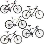 VéloConseils pour bien choisir son vélo