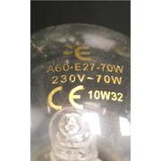 Ampoules halogènes Conforama Elexity 70W – E27