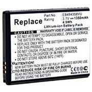 Batterie de téléphone portable 3.7V NX