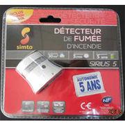 Détecteur de fumée Sirius/Simto