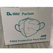 MasquesKN95 Protective face mask Daddy's Choice Purism