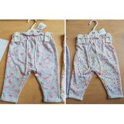 Pantalons bébé avec cordon Auchan