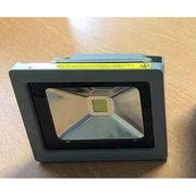 Projecteur LED Ribitech